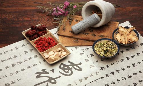Chinese tonic herbs mushrooms superfruits novoherb 174